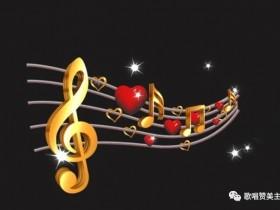 零基础学唱歌吗,八个步骤,教会你唱歌!